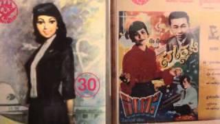 4 Eng Nary - Nis Nay Ksaey Kor And Pan Ron - Hong Meas (two songs)