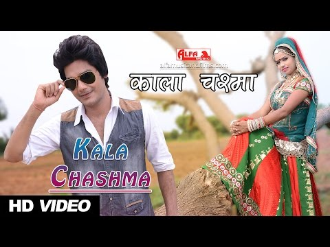 Xxx Mp4 Kala Chashma Latest Rajasthani Marwadi Song 2017 Full Video Rajasthani Song Alfa Music 3gp Sex
