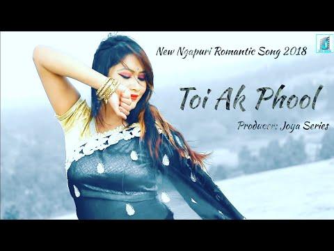 Xxx Mp4 तोयँ एक फूल 🌷II NEW HD NAGPURI VIDEO SONG 2018 II NAGPURI ROMANTIC SONG 2018 II DINESH Amp SONALI II 3gp Sex