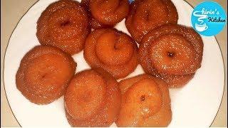 ছানার জিলাপি  || মিষ্টি ||  Chanar Jilapi ||  Shirin's Kitchen