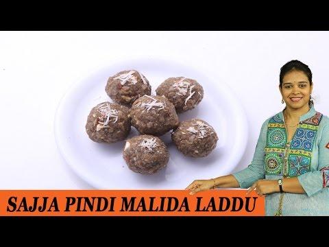 SAJJA PINDI MALIDA LADDU - Mrs Vahchef