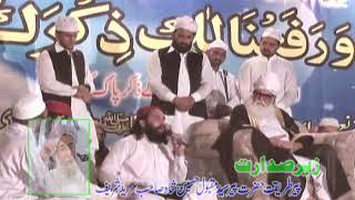 Mehfil-e-Naat(saww) 14th annual 12-08-17, Dr. Tahir Abbas Khizar Kitchi, 3/8 at bhaun distt chakwal
