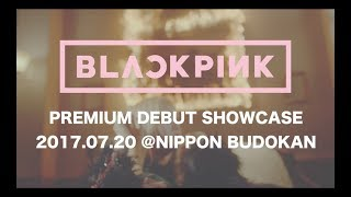 BLACKPINK - PLAYING WITH FIRE (JP Ver.) M/V