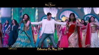 Brahmotsavam Vachindi kada Song Teaser | Mahesh Babu | Samantha | Kajal Aggarwal | Parineetha