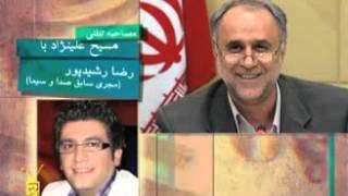 مصاحبه مسیح علی نژاد با رضا رشید پور
