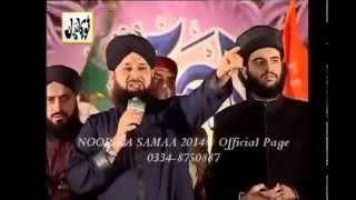 Sarkar da Madina   Muhammad Owais Raza Qadri Sb   NOOR KA SAMAA 2014