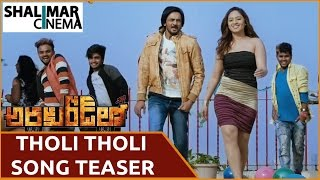 Tholi Tholi Video Song Trailer || Araku Road Lo Movie || Sairam Shankar, Nikesha Patel