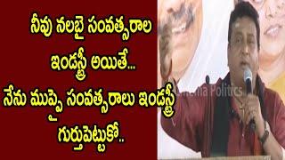 Actor Prudhvi Raj Speech In Guntur Comments On Pawan Kalyan AT Garjana Deeksha   Cinema Politics