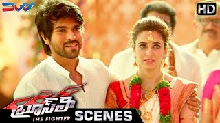 Kriti Kharbanda Gets Emotional | Bruce Lee The Fighter Telugu Movie Scenes | Ram Charan | Nadiya
