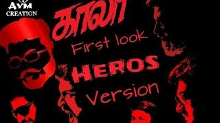 RAJINI 161| KAALA |first look poster|HEROS VERSION|AVM CREATION|