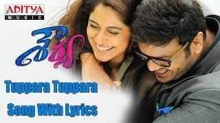 Shourya Movie Tuppara Tuppara Song With Lyrics || Manchu Manoj, Regina Cassandra,K.Dasaradh