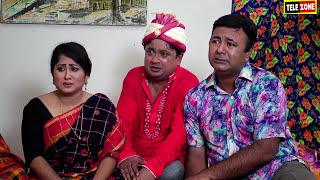 bangla natok | আদরের জামাই | tomal | haydar ali | sahin | samim | tarek sopon | sompa | EP 7