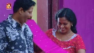 Aliyan vs Aliyan | Comedy Serial | ഓൺലൈൻ സാരി | Amrita TV | EP: 431