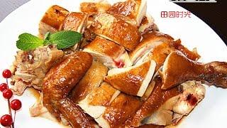 田园时光美食--豉油鸡Soya sauce Chicken