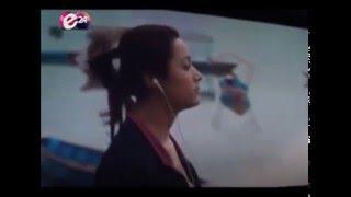 फिल्म 'गाँठो' को फस्टलुक र गीत रीलीज सँगै पेन्टिङ कम्पिटिशनको घोषणा - E24