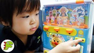 アンパンマン アニメおもちゃ 自販機で何買おうかな?❤アンパンマンのジュースちょうだいDX Toy Kids トイキッズ anpanman