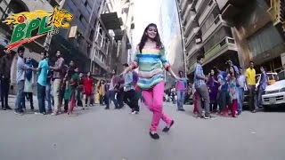 Rajshahi kings BPL-2016 -17(BPL theme song )রাজশাহী কিংগস বি পি এল উদ্ভোধনী