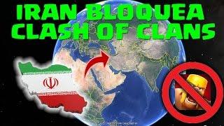 Noticias: Clash of Clans es Prohibido en Irán por ser un juego adictivo Y...