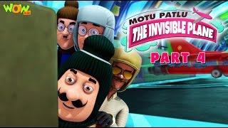 Motu Patlu & Invisible Plane Part 04| Movie| Movie Mania - 1 Movie Everyday | Wowkidz