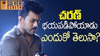Ram Charan Want One More Song In Dhruva || Silver Screen