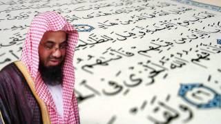 سورة الواقعة - سعود الشريم - جودة عالية Surah Al-Waqi