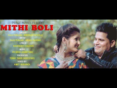 Xxx Mp4 Mithi Boli Anjali Raghav Raju Punjabi TONNY TANKRI Durge Movies Haryanvi 3gp Sex