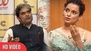 Vishal Bhardwaj Reaction On Kangana Ranaut