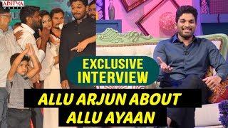 Allu Arjun About Allu Ayaan | Allu Arjun & Pooja Hegde Exclusive Interview About DJ