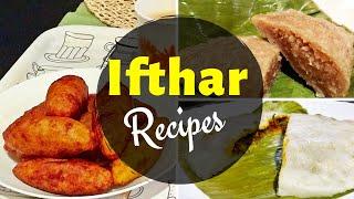 Iftar Recipes / Unnakkai, Chemeen(Prawns) Pathiri, Wheat Ela Ada / Ramadan Recipes