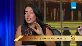تونسيتان تخرجان عن الحديث بالعربية للفرنسية.. وعمرو عبد الحميد: معندناش مترجم فرنساوي