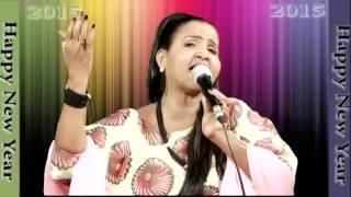 Aamina Faarax (Dheel Dheel) 2015