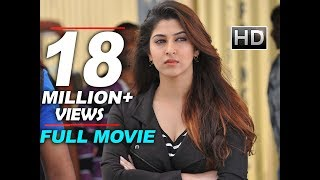New South Indian Full Hindi Dubbed Movie - Oh My God (2018) Hindi Dubbed Movies 2018 Full Movie