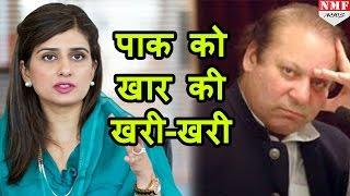 अपने ही आए Nawaz Sharif के खिलाफ, Hina Rabbani Khar ने दी terrorism खत्म करने की advice