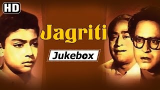 All Songs Of Jagriti {HD} -  Asha Bhosle, Mohammed Rafi - Old Hindi Songs