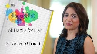 Holi Hair Hacks || Dr. Jaishree Sharad