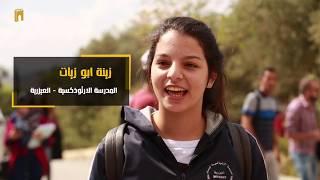 جامعة القدس توفر فرصا علمية لطلبة المدارس