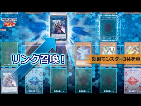 HUGE Official Rule Update !! No more Pendulum Summon 5 from Extra deck !  Rip Pendulums 2014-2017
