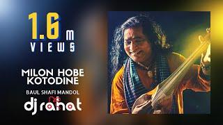 images DJ Rahat Milon Hobe Koto Dine Ft Baul Shafi Mondol