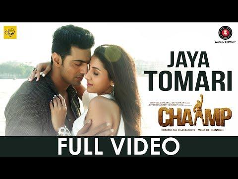 Xxx Mp4 Jaya Tomari Chaamp Dev Rukmini Jeet Gannguli Raj Chakraborty 3gp Sex