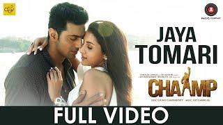 Jaya Tomari | Chaamp | Dev & Rukmini | Jeet Gannguli | Raj Chakraborty