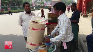 Smart Jhal Muri Wala : কোট টাই পরে ঝালমুড়ি বিক্রি