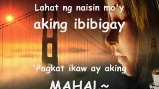 panaginip by crazy as pinoy (w/ lyrics)