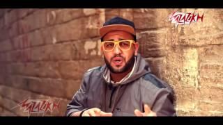 El Merazeya - Nas Andal - Music Video | المرازيه - ناس اندال - فيديو كليب