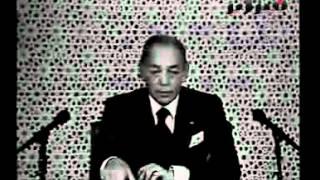 حينما وصف الحسن الثاني الريفيين بالأوباش | 8 مارس تيفي
