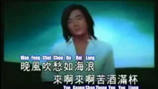 Richie Ren (任贤齐)   花太香 (Hua Tai Xiang)   Flower So Fragrant Subbed