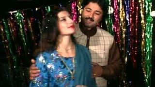 Nazia Iqbal and Javed Fiza - Pa Meena Rata Gora