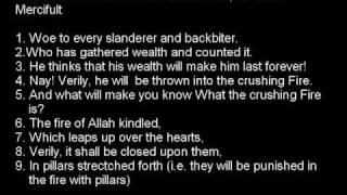Quran: Surah Lumaza