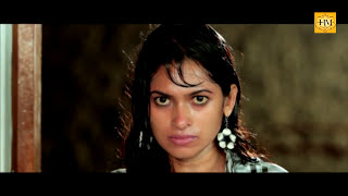 Malayalam Full Movie 2013 - Silent Valley - Romantic Scene 7/21