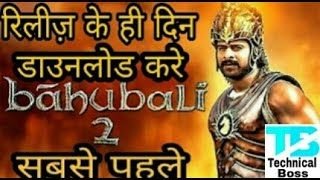 How to download Bahubali 2 movie full HD