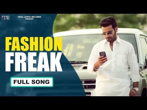 Xxx Mp4 Fashion Freak Full Video Jagdeep Randhawa Latest Punjabi Songs 2015 Vehli Janta Records 3gp Sex